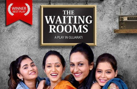 The Waiting Rooms Play in Gujarati