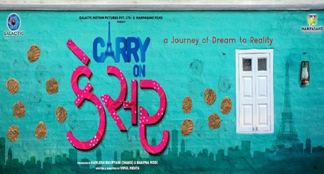 Carry On Kesar The Movie