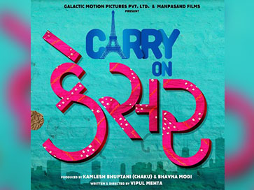 Carry On Kesar - Running Successfully