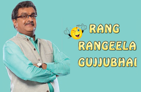 Rang Rangilla Gujubhai Video Promo