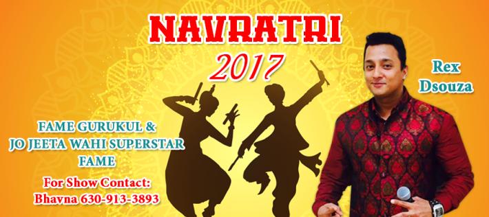 Manpasand Navratri 2017