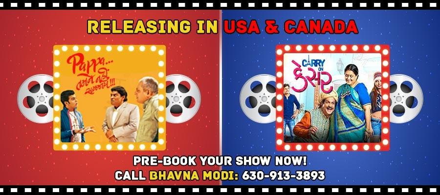 Releasing in USA & Canada
