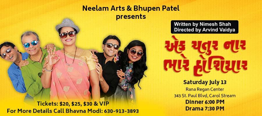 ek-chatur-naar-bhare-hoshiyar-drama-july08--900-x-400