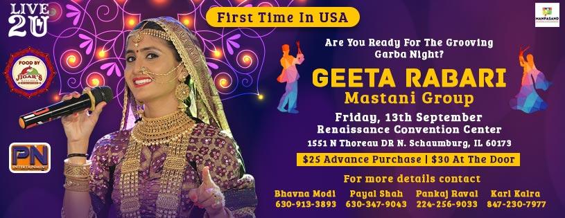 Geeta Rabari – First Time In USA