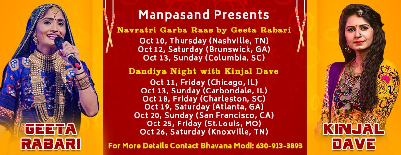 Geeta Rabari and Kinjal Dave Schedule